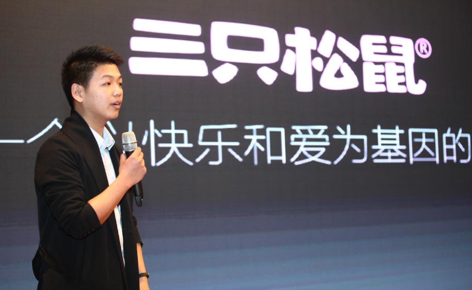 三只松鼠首席品牌官 郭广宇