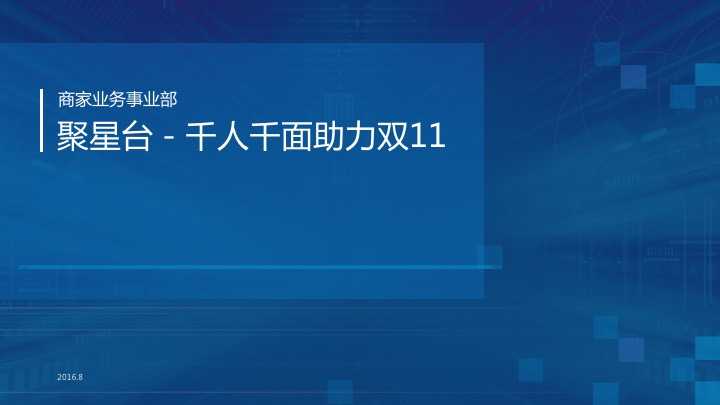 幻灯片05