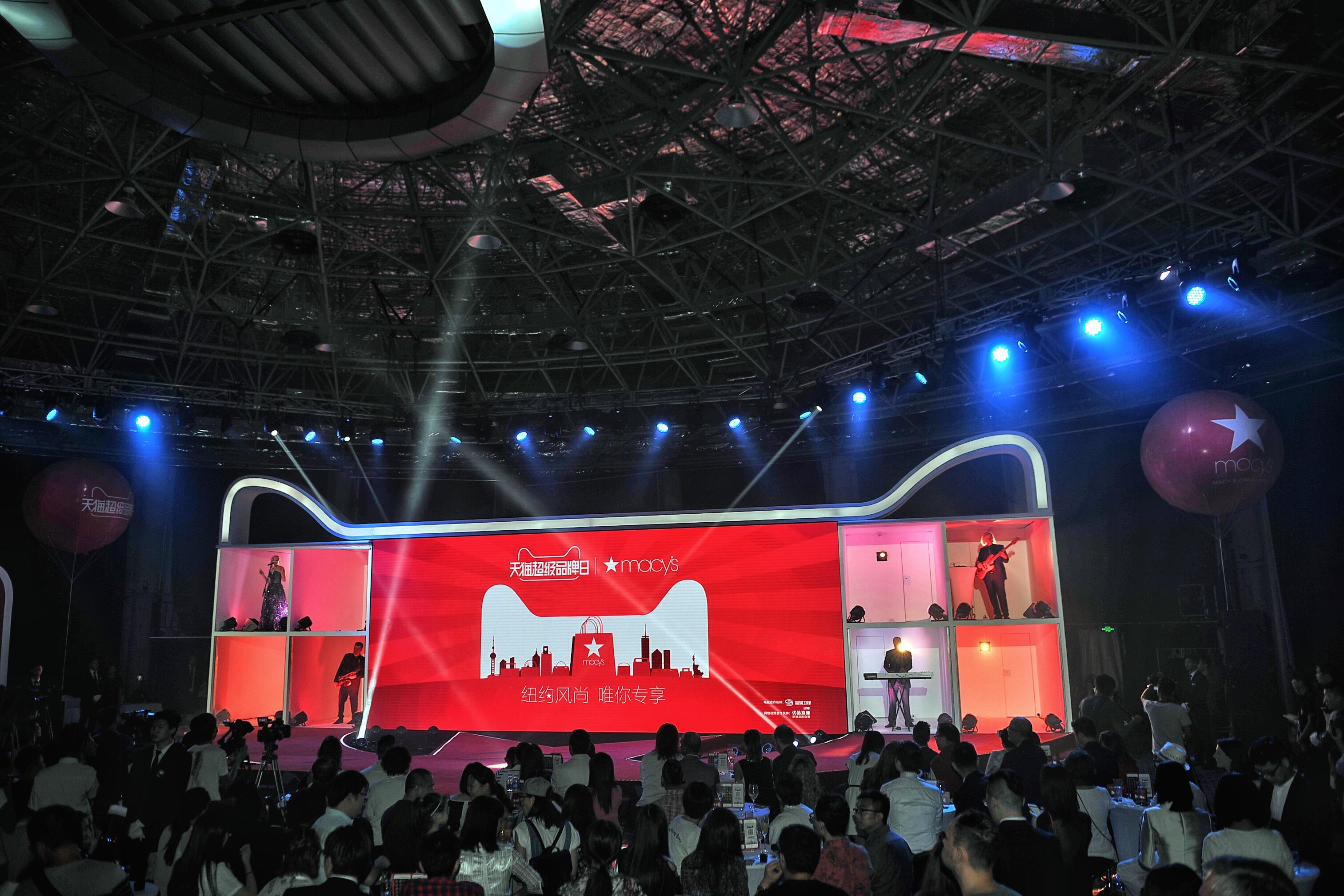 9月24日梅西百货天猫超级品牌日在上海启动,给中国消费者带来纽约风尚