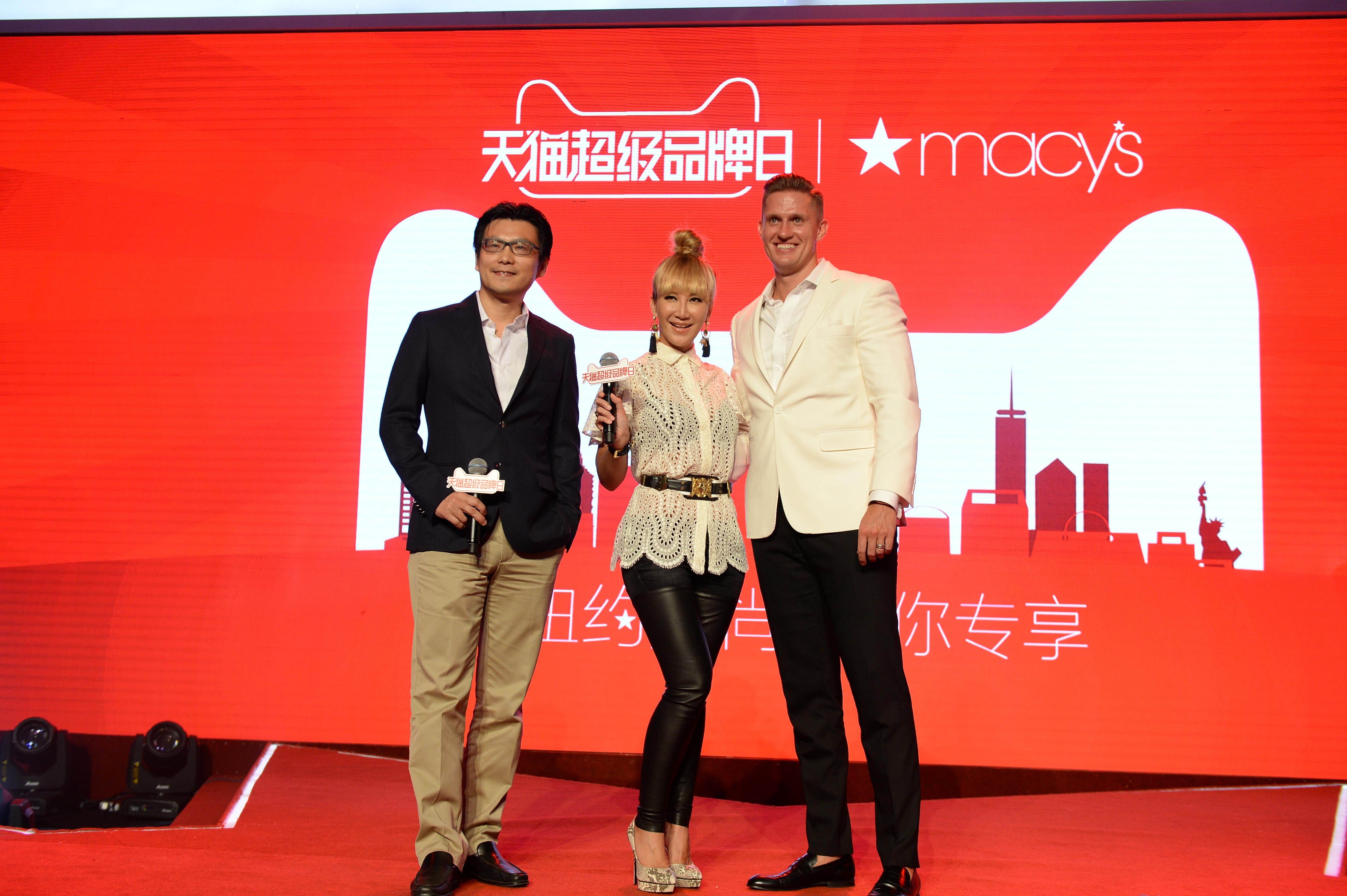 9月24日梅西百货天猫超级品牌日启动,标志着梅西与阿里巴巴独家战略合作再度升级