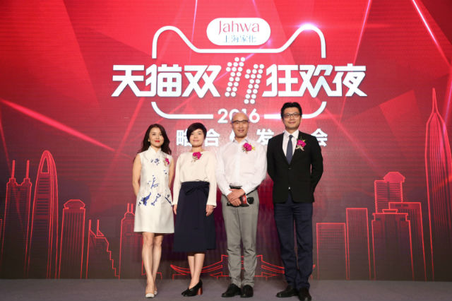 """图片3继上海家化独家冠名晚会之后,微鲸科技、海飞丝成为""""2016天猫双11狂欢夜""""特约合作伙伴_meitu_1"""
