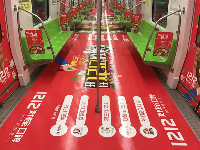 南京地铁2