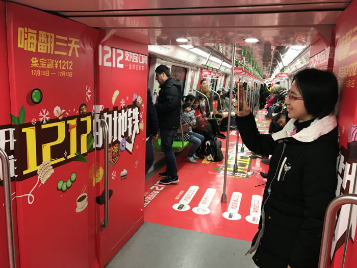 南京地铁3