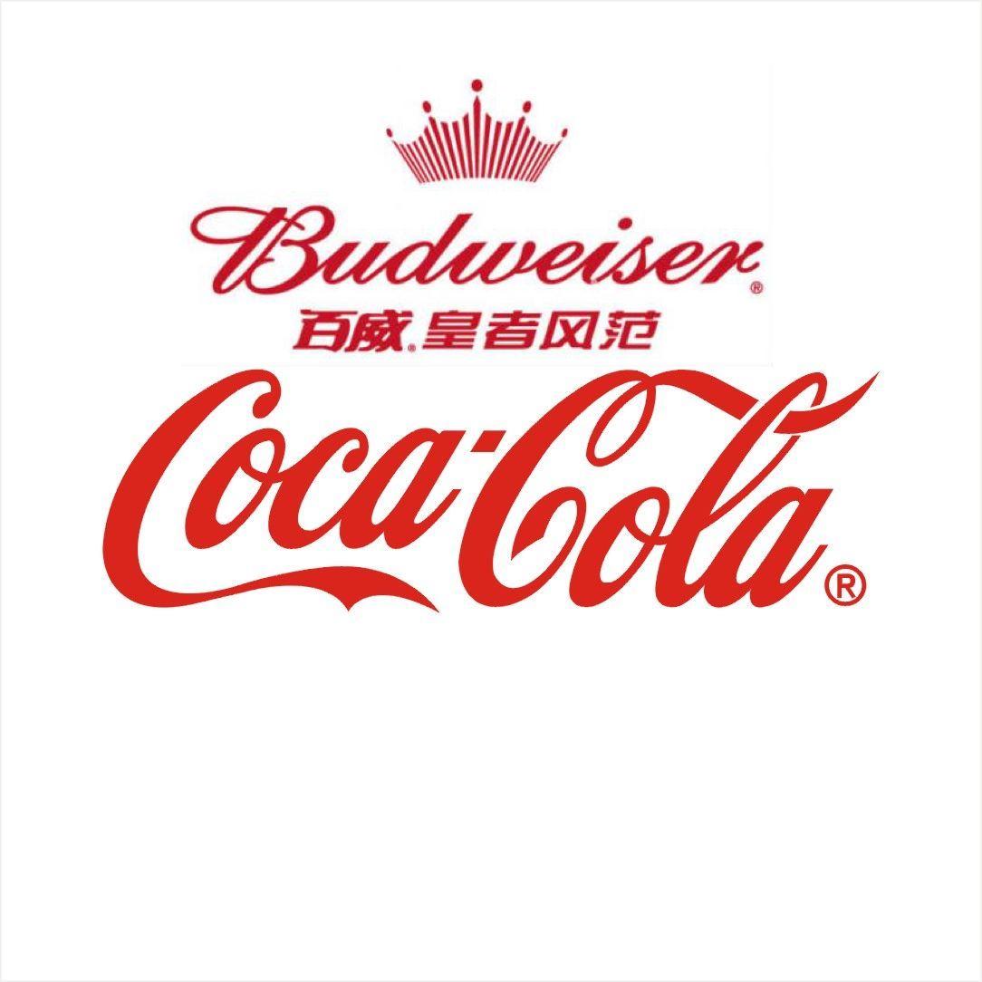 出售瓶装业务,可口可乐要拥抱百威? 但对方也在考虑百事图片