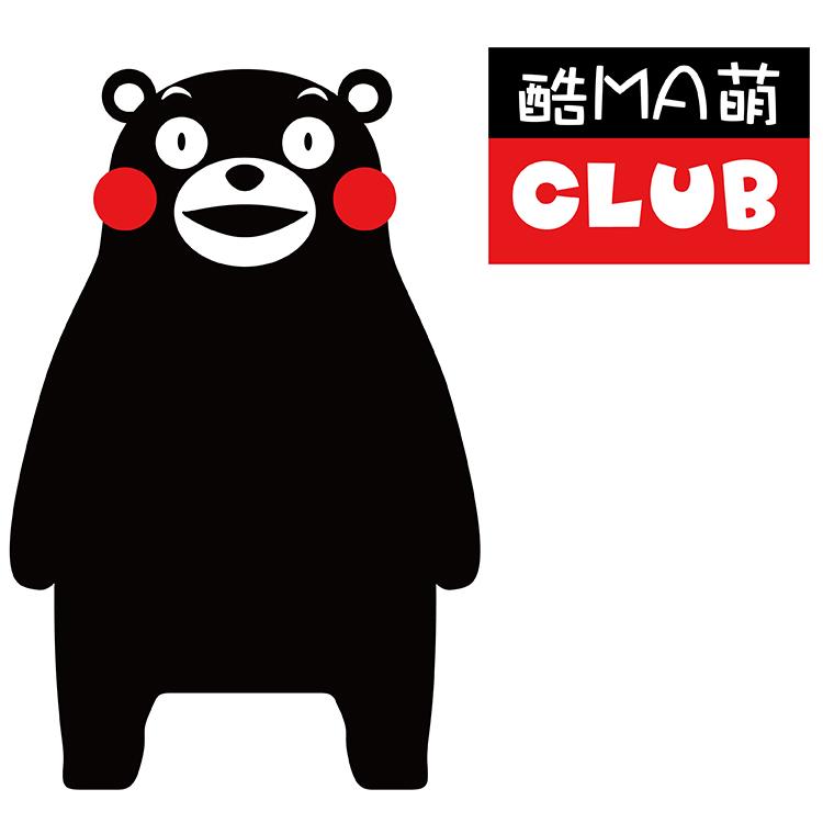 熊笨熊部长