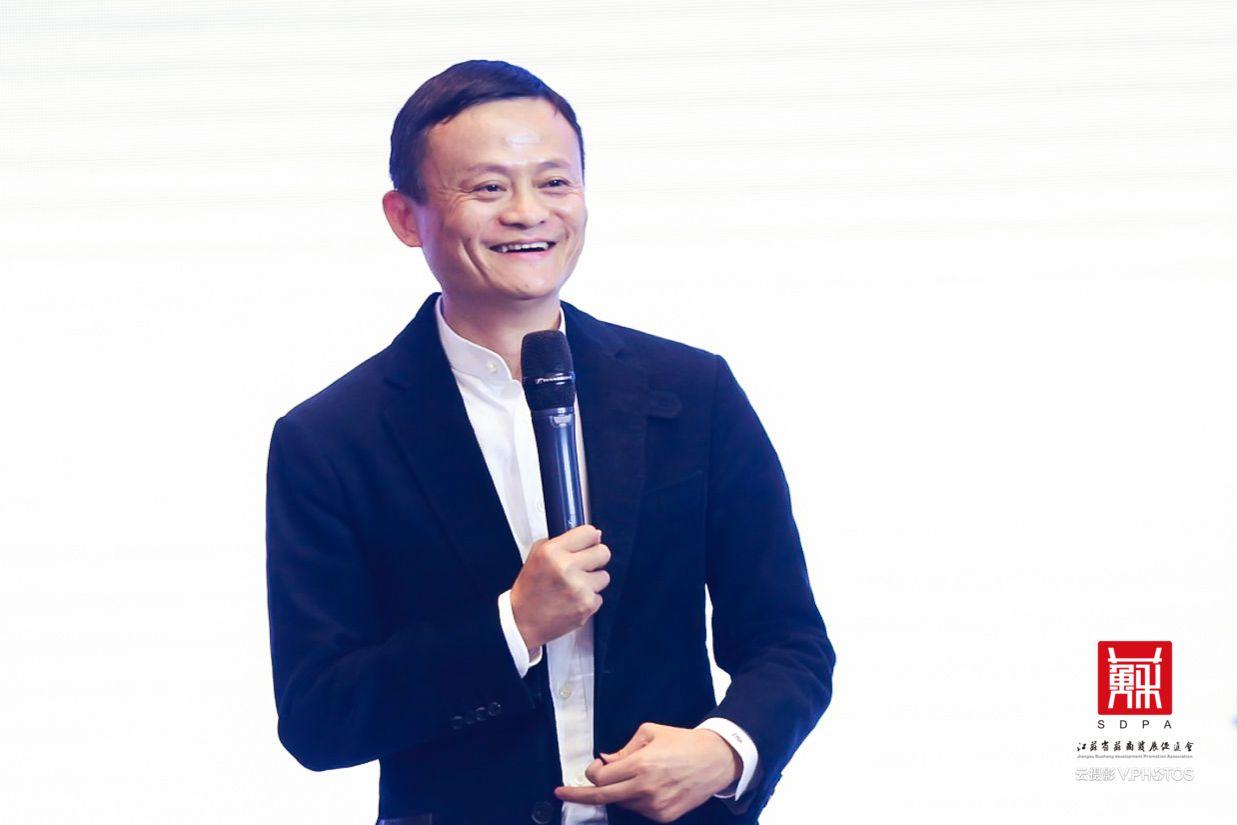 """马云出席""""江苏省浙江商会十周年大会"""""""