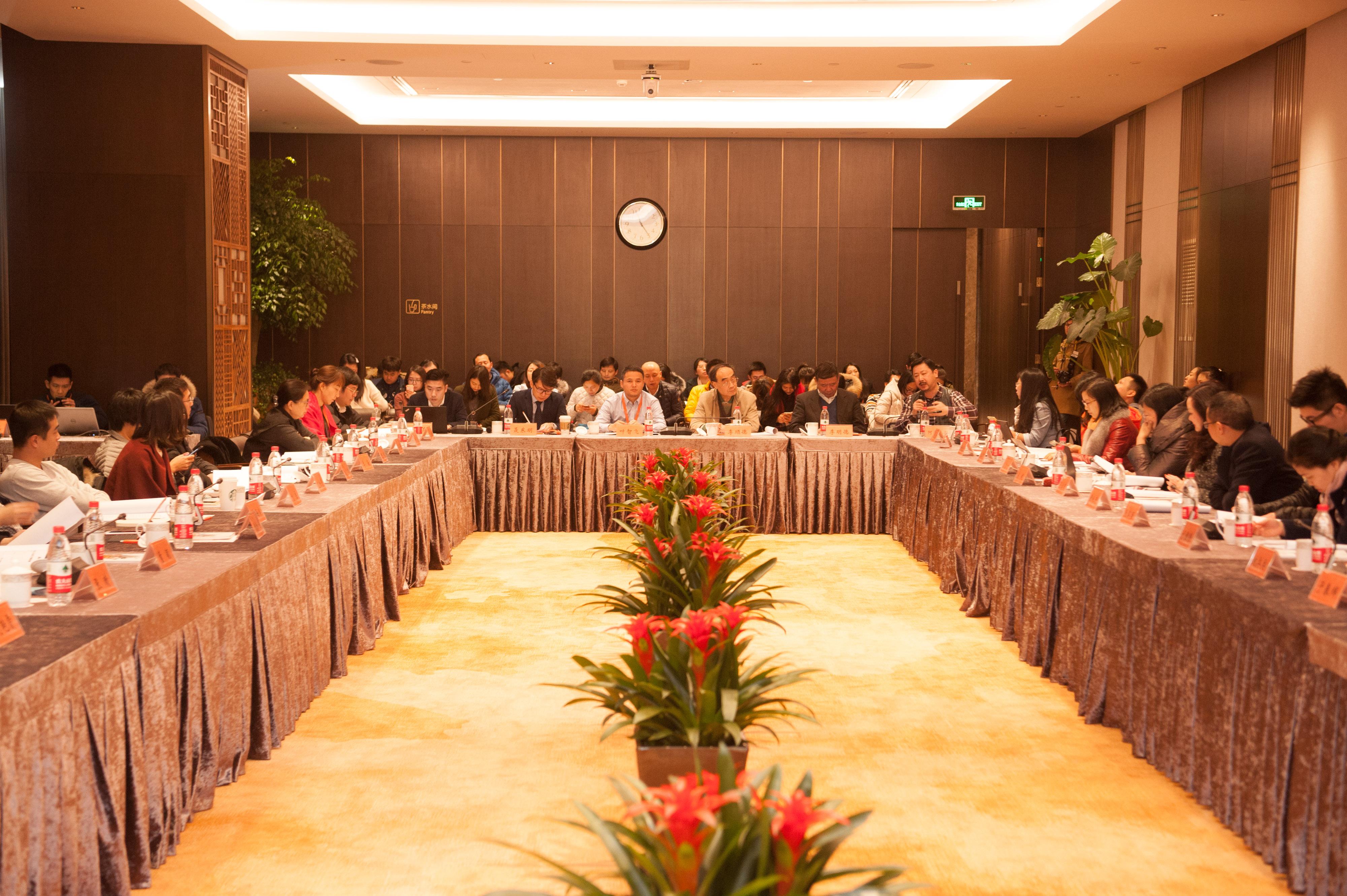 图说:阿里巴巴知识产权保护投诉分层机制研讨会会议现场