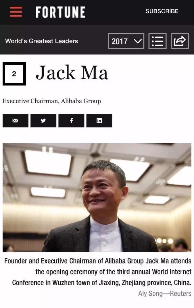 美国《财富》年度人物特写:马云如何打造一个全球商业生态?
