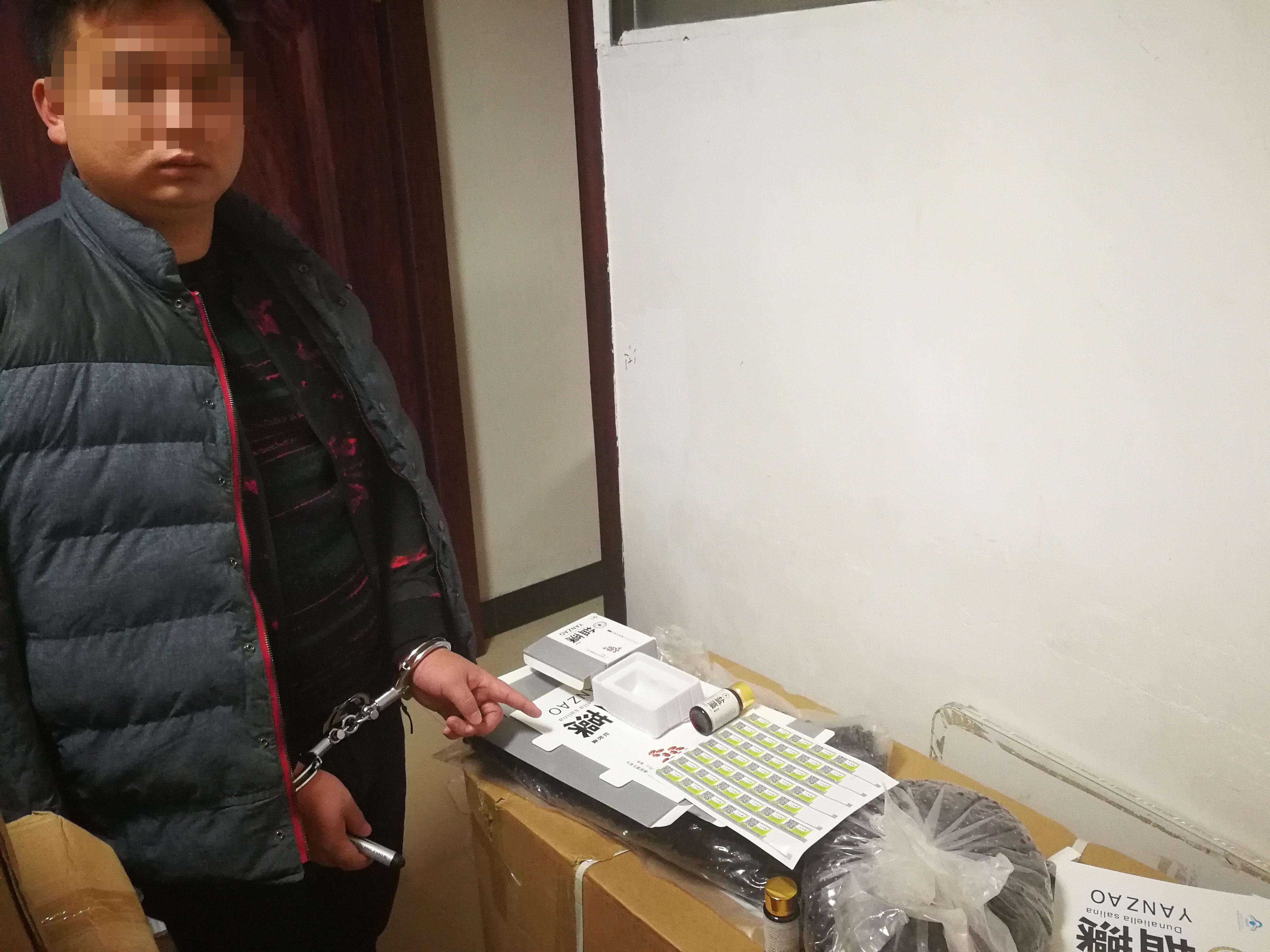 嫌疑人现场指认自己制造和包装的假保健品