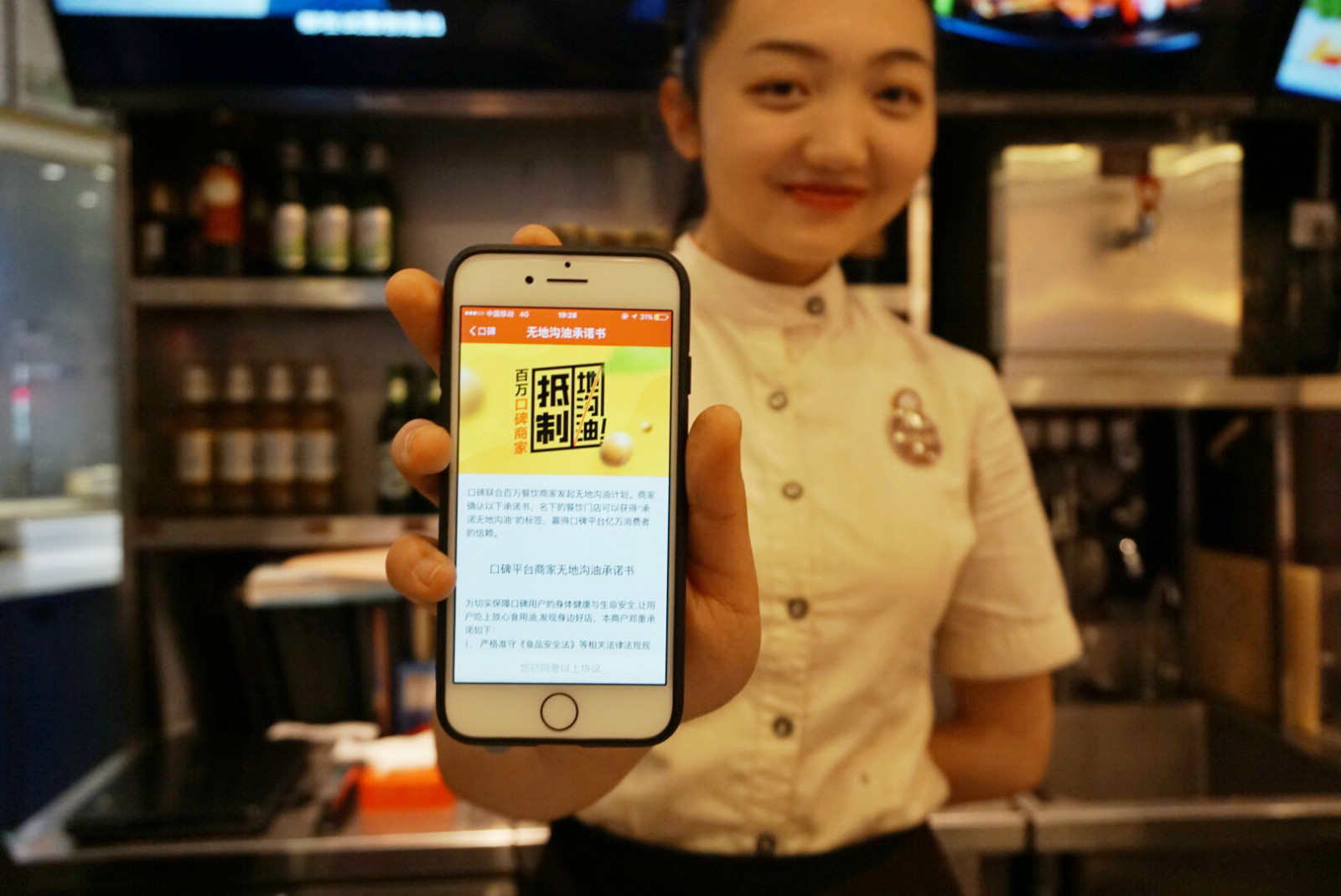 餐厅承诺地址地沟油_meitu_2