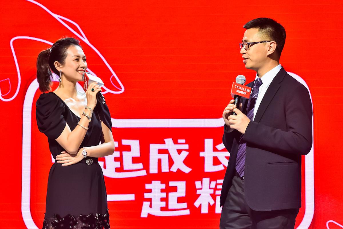 天猫亲子节现场,阿里巴巴副总裁靖捷与辣妈章子怡共话新潮妈经济