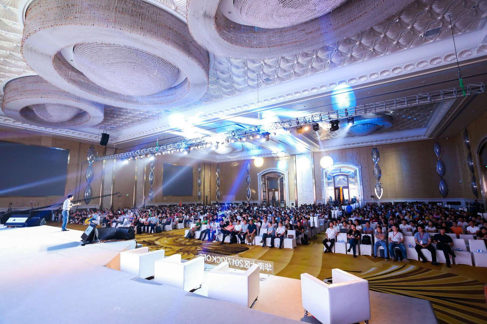 2017年5月25-26日阿里巴巴国际站华南大区《我们的向往,全球贸易梦》年度峰会召开_meitu_6