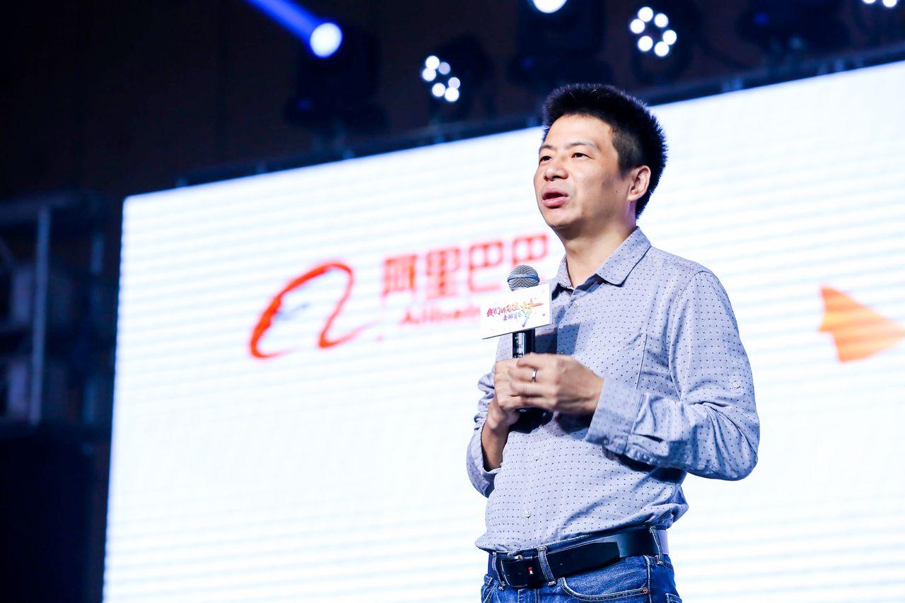 """阿里巴巴集团副总裁余涌在会上表示,阿里巴巴国际站将始终围绕""""客户成长和成交""""去升级产品和服务体系"""