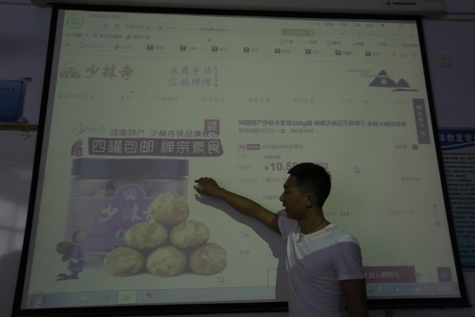 侯正一有一个梦想,把少林素饼卖到全世界,把少林文化传播到全世界_meitu_3