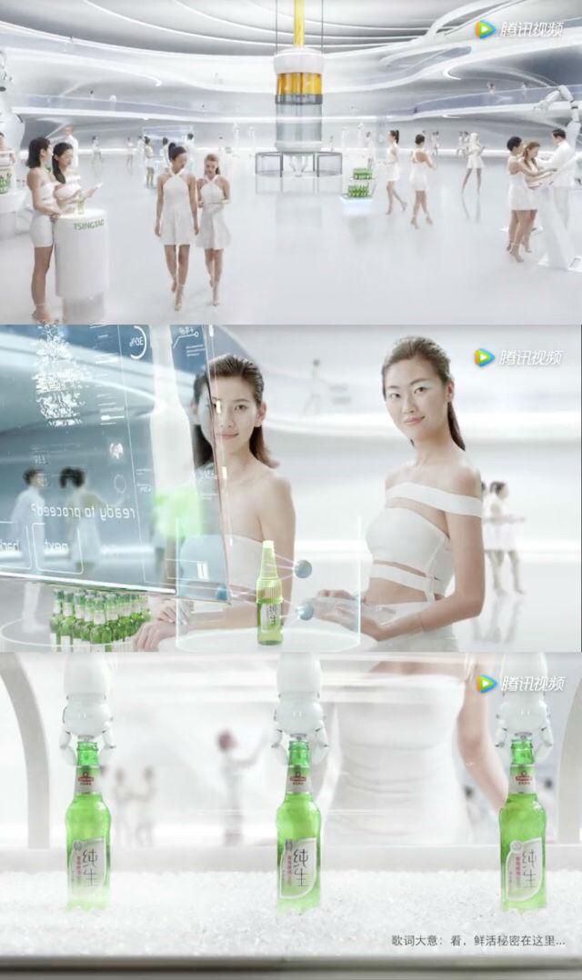 青岛啤酒2017年广告之未来工厂