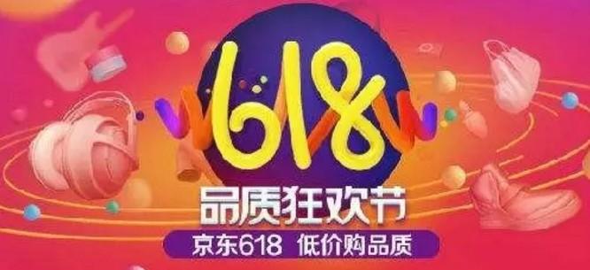 阿里旺旺图片20170627104234