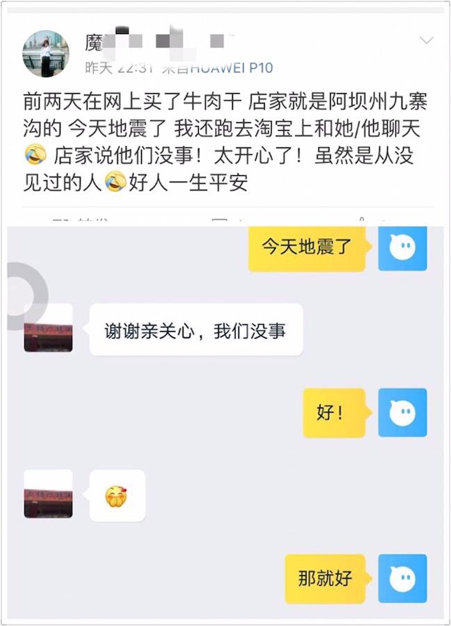 南京网友1