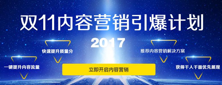 i天网-banner