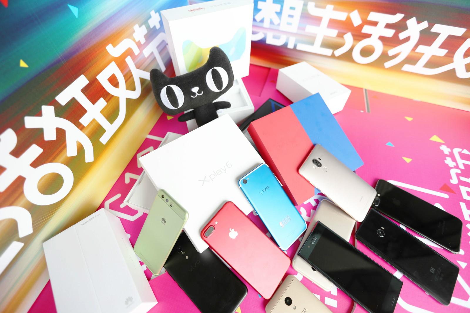 天猫814全球3C家电狂欢周:诺基亚回归、小米、OPPO锁定天猫首发新品_meitu_2