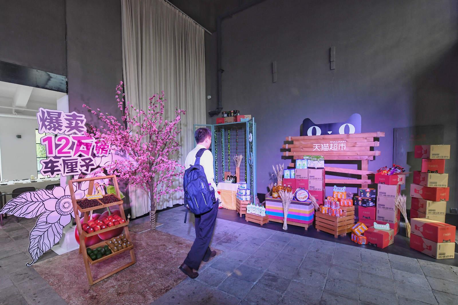 资料图-天猫超市北京1_meitu_6