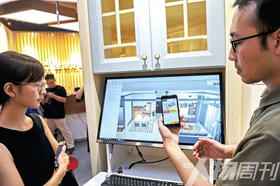 索菲亚独家推出3 D 模拟家居设计,实现了线上线下数据的完全打通 图 _ 宋金峪