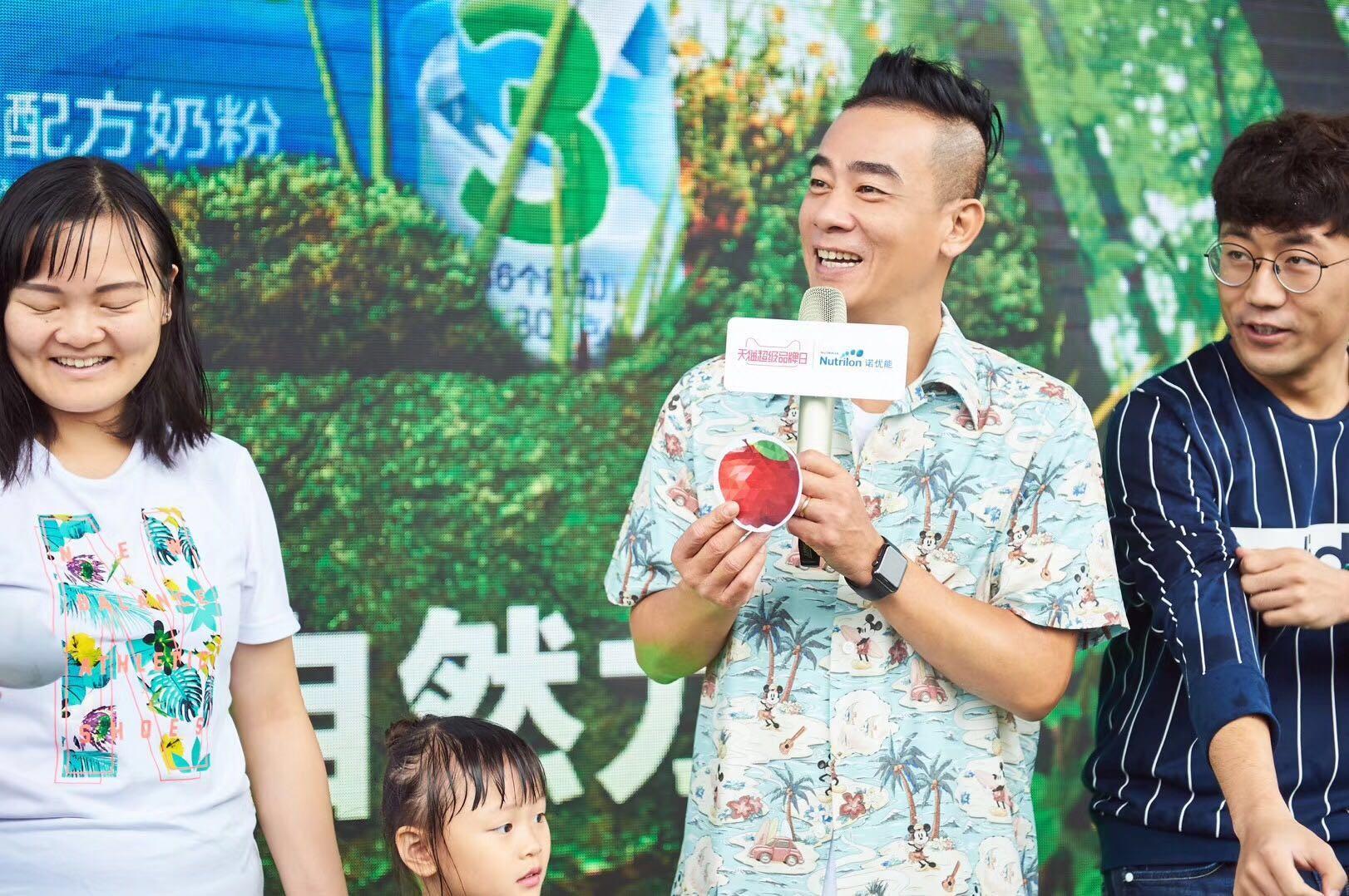 """明星奶爸陈小春为诺优能天猫超级品牌日""""自然力量体验营"""" 开营仪式启灯"""