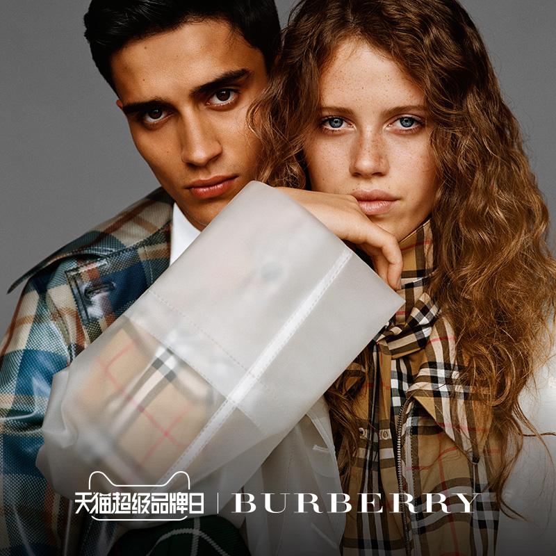 在阿里大数据的赋能下,Burberry当日销售额接近平日的五倍