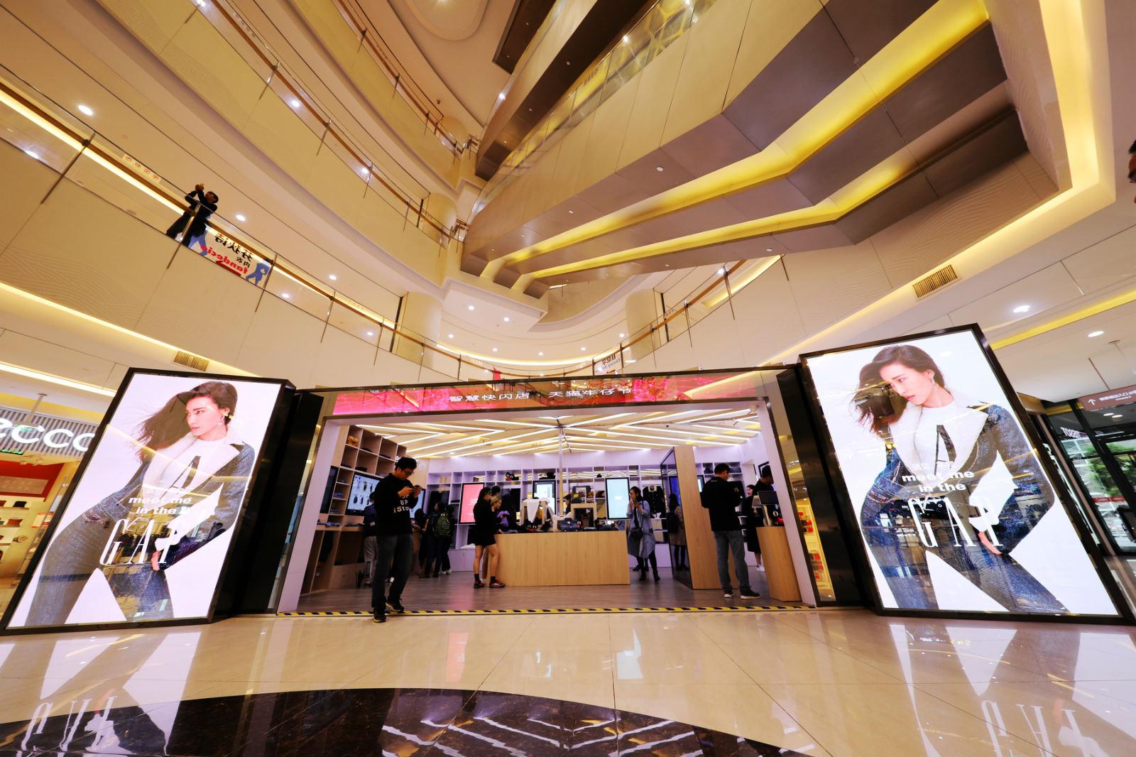 10月12日天猫在杭州中大银泰推出首家无人服饰店_meitu_1