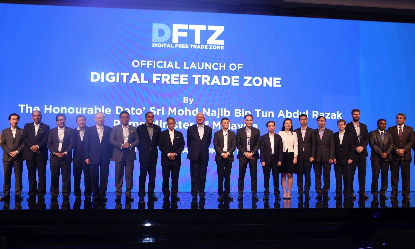 2017年3月,首个eWTP海外数据中心在马来西亚启动