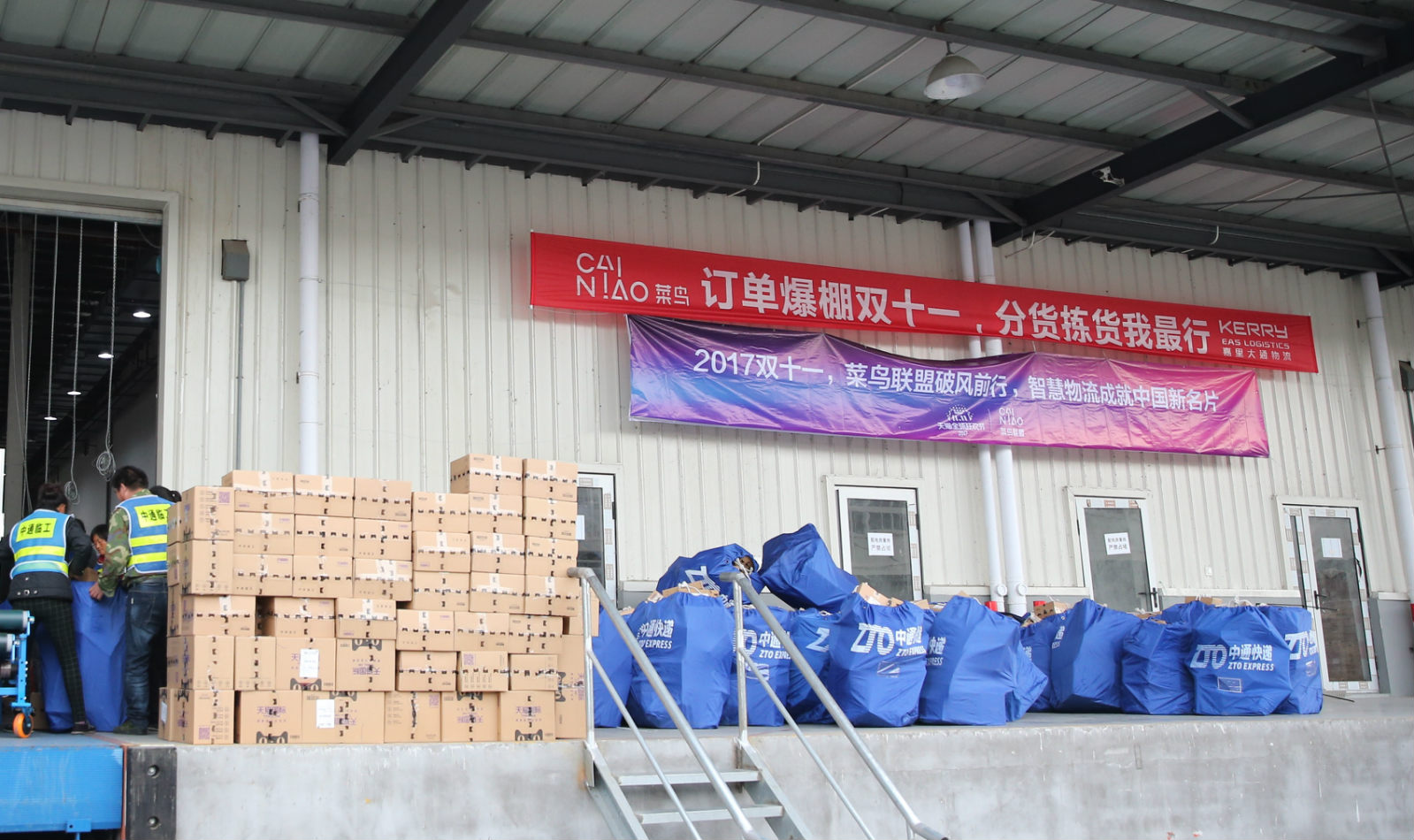 图:菜鸟宁波保税仓,等待转运的货物被装进中通快递的可循环使用揽收袋_meitu_5