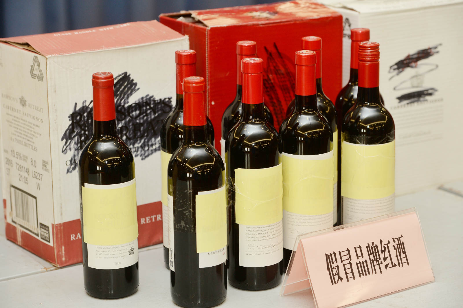图说:警方现场展示被查获的假冒品牌红酒。_meitu_3