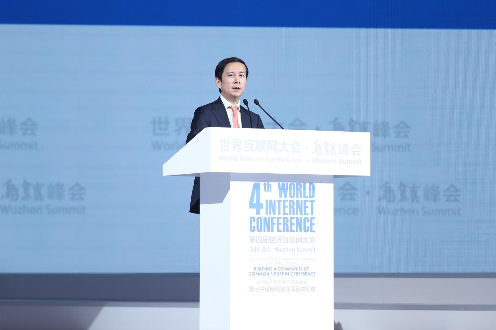 阿里CEO张勇在世界互联网大会演讲_meitu_7