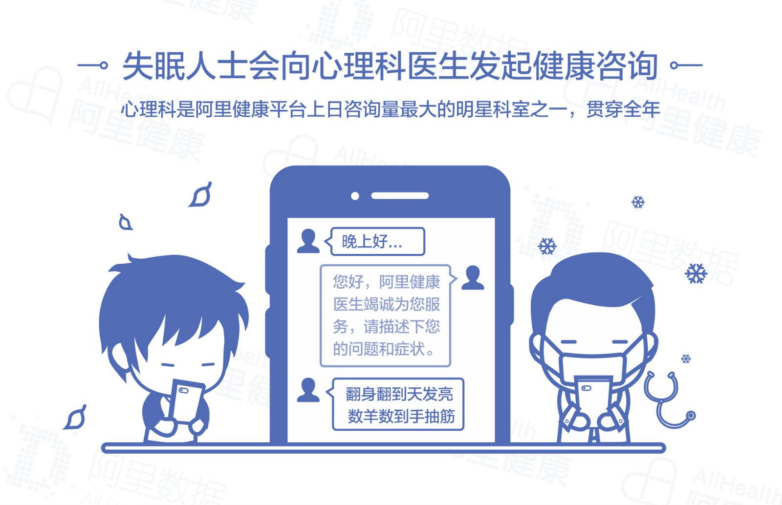 失眠页面0_04_meitu_10