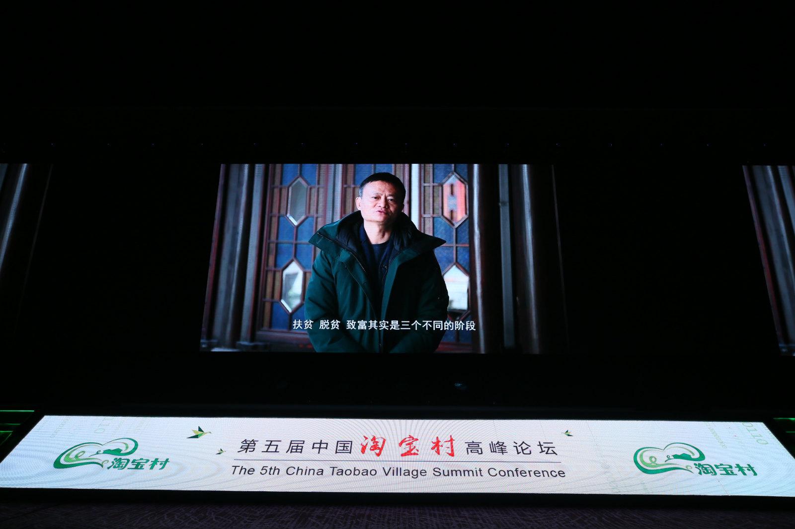 马云视频致辞_meitu_14