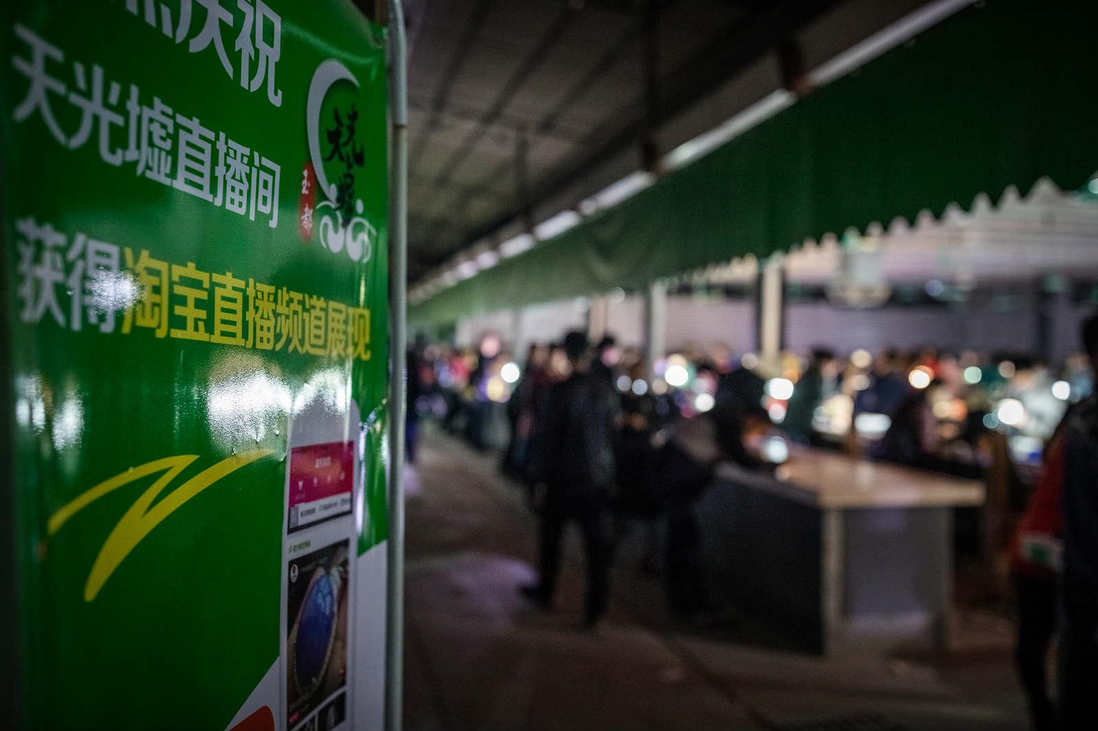 4、转机出现在2016年7月,四会玉器的两大市场天光墟和万兴隆翡翠城悄然出现以网络直播形式的销售玉器的现象。_meitu_15
