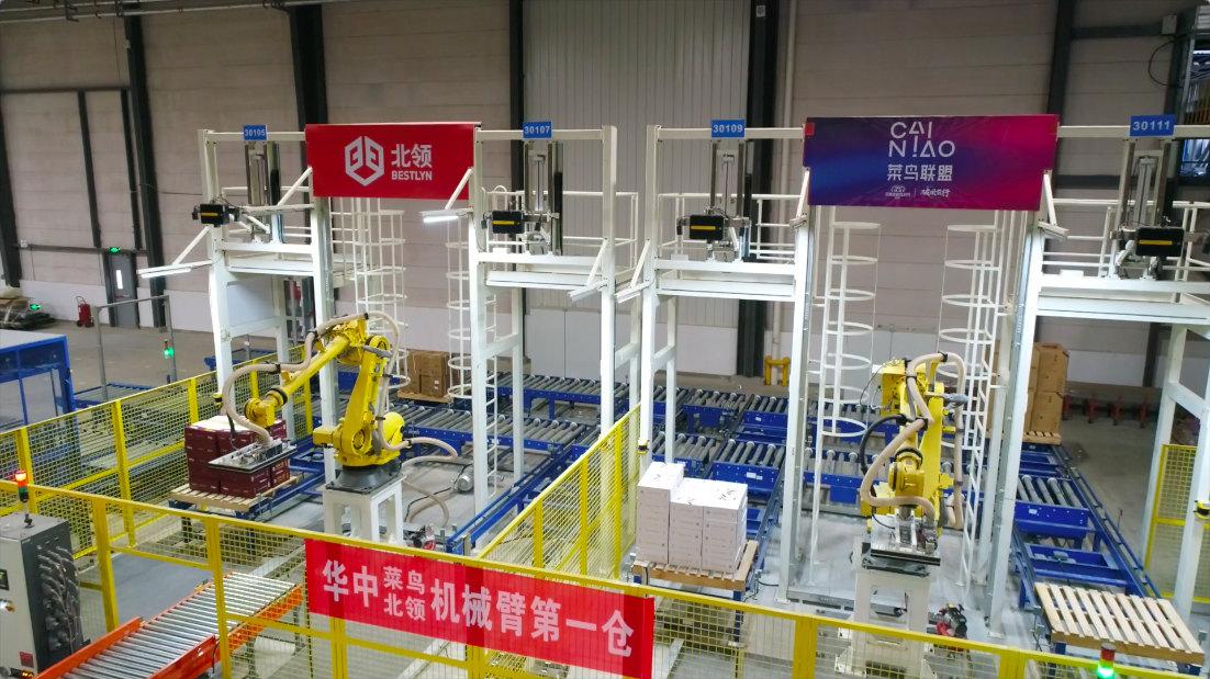 武汉人一天买了近五万件取暖设备 菜鸟网络麒麟臂为快递提速_meitu_12