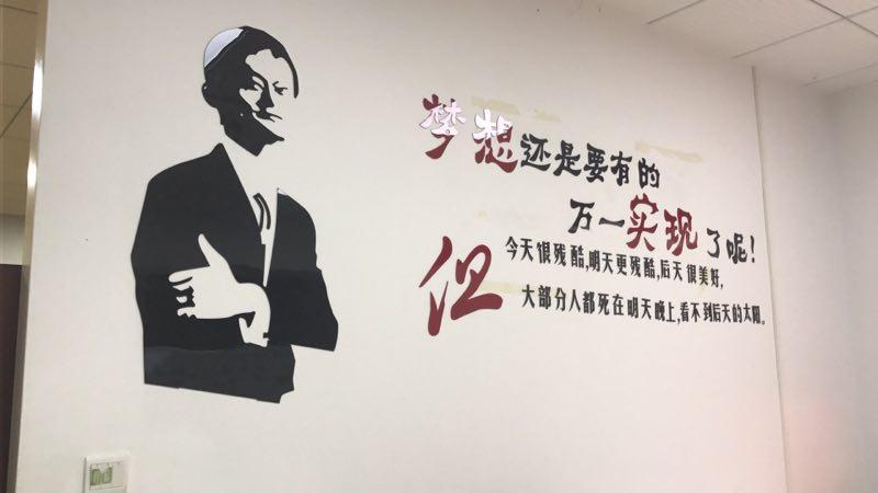 图片二 广州天猫投资集团公司内景
