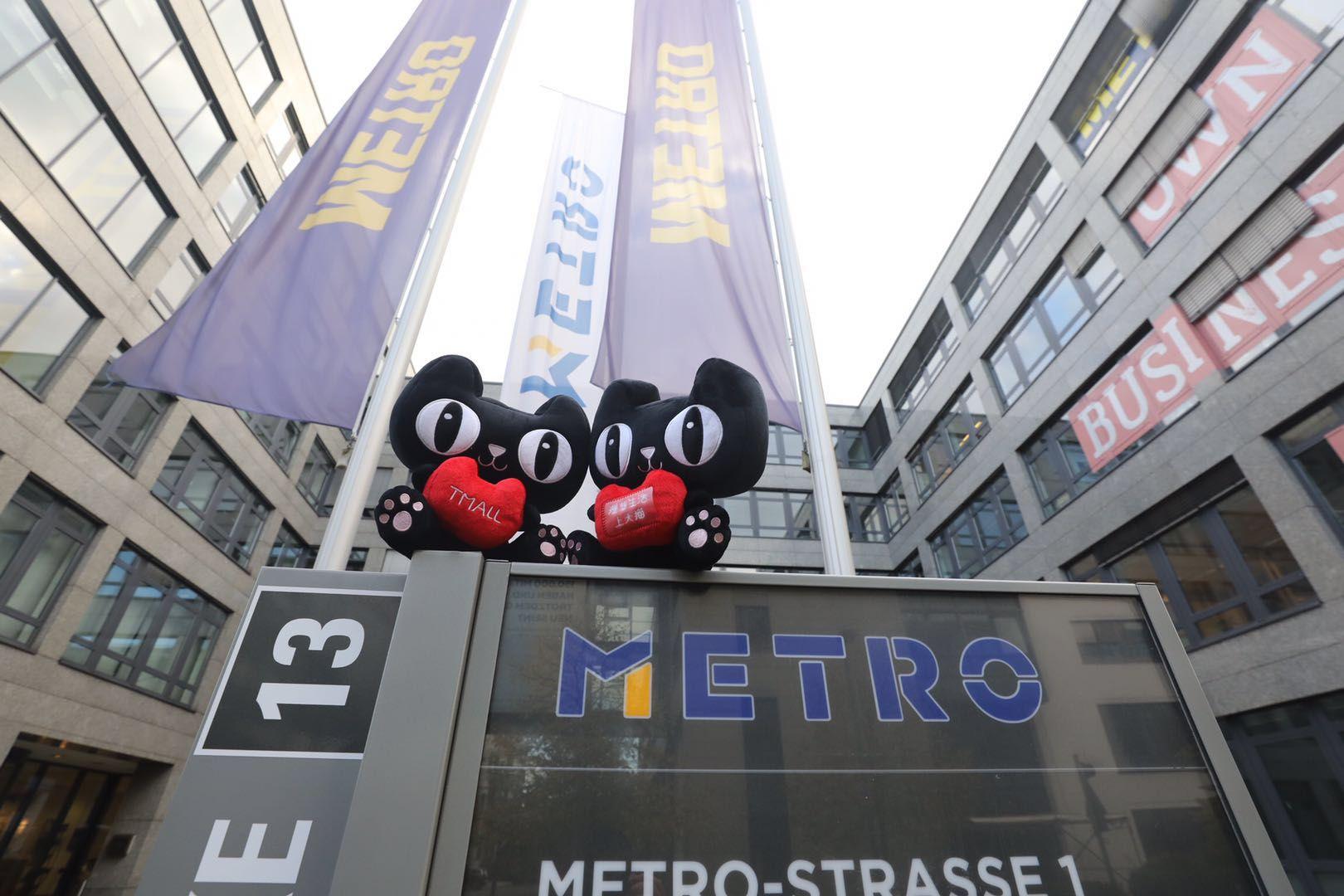 越来越多的全球消费者通过天猫了解中国品牌