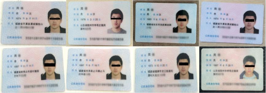 图说:周某反复使用PS的假冒身份证申请开店欲售假,均被阿里同人模型拦截_meitu_1