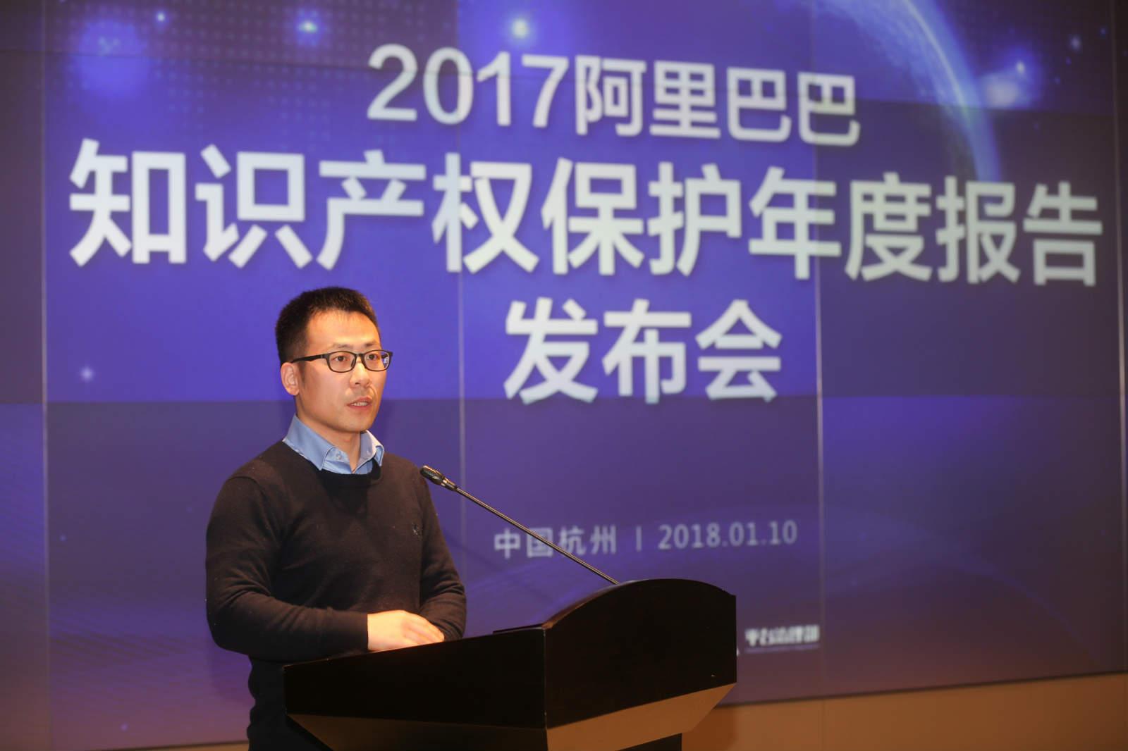 图说:康宝莱(中国)保健品有限公司 合规部高级总监舒亚杰点赞阿里打假_meitu_3