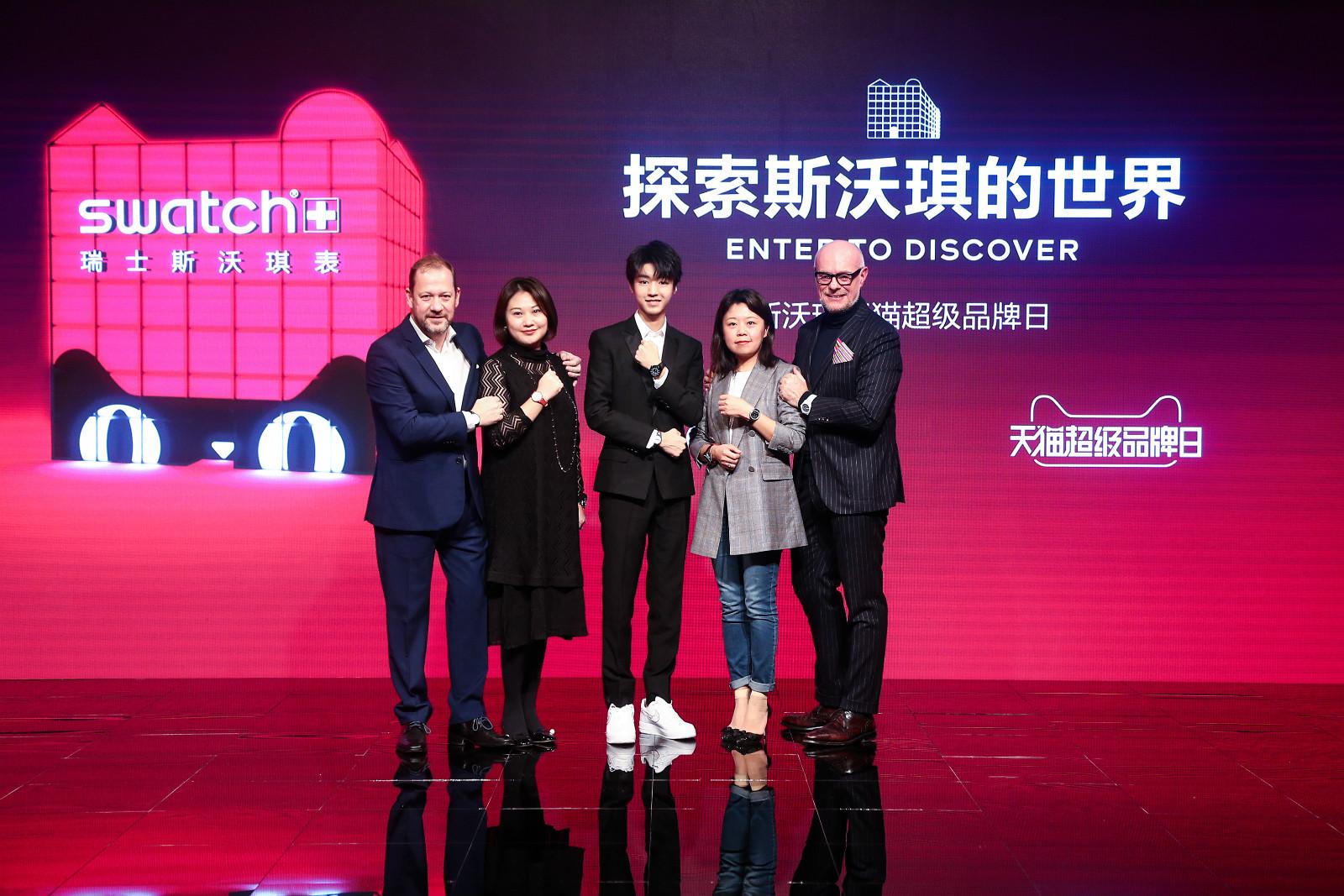 Swatch集团下的斯沃琪、浪琴、美度、雷达加速入驻天猫平台,并开始多样化的营销尝试_meitu_1