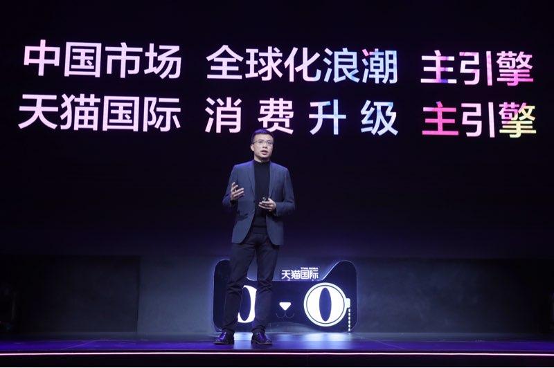 2018年2月6日天猫国际总经理奥文在北京年度进口消费论坛现场