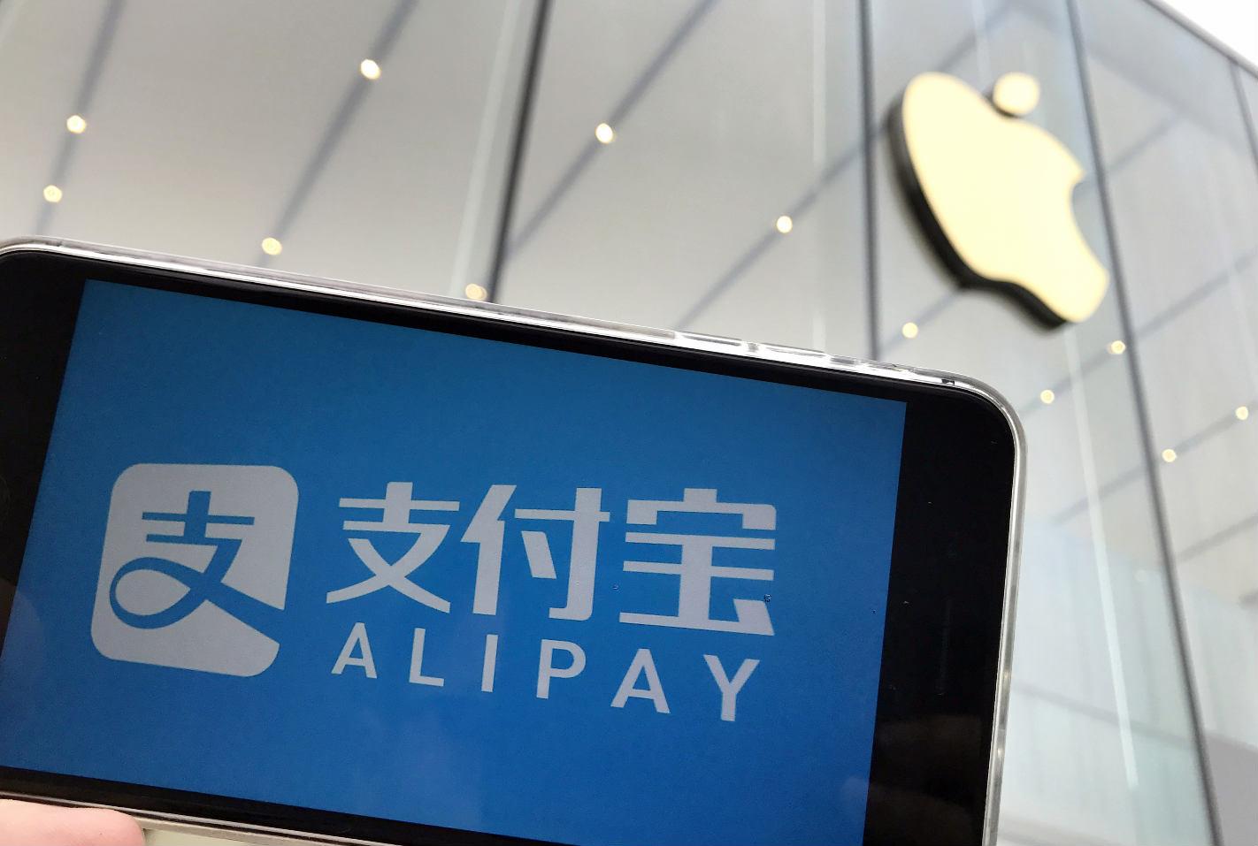 今日起,全国41家apple store接入支付宝_meitu_28