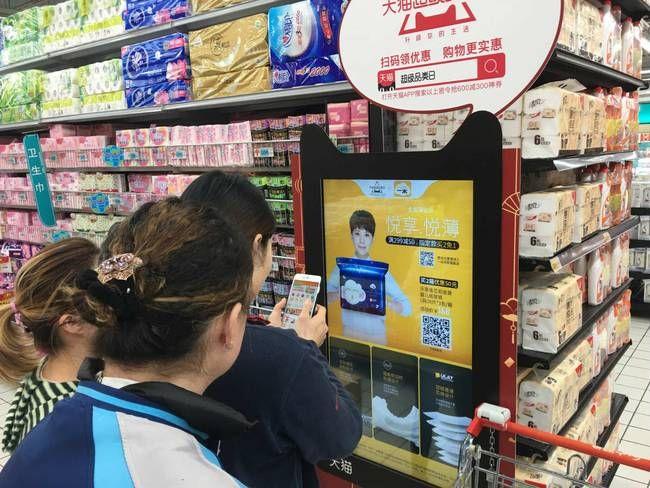 图说:大润发超市内,消费者通过天猫大数据云货架扫码购物_meitu_2