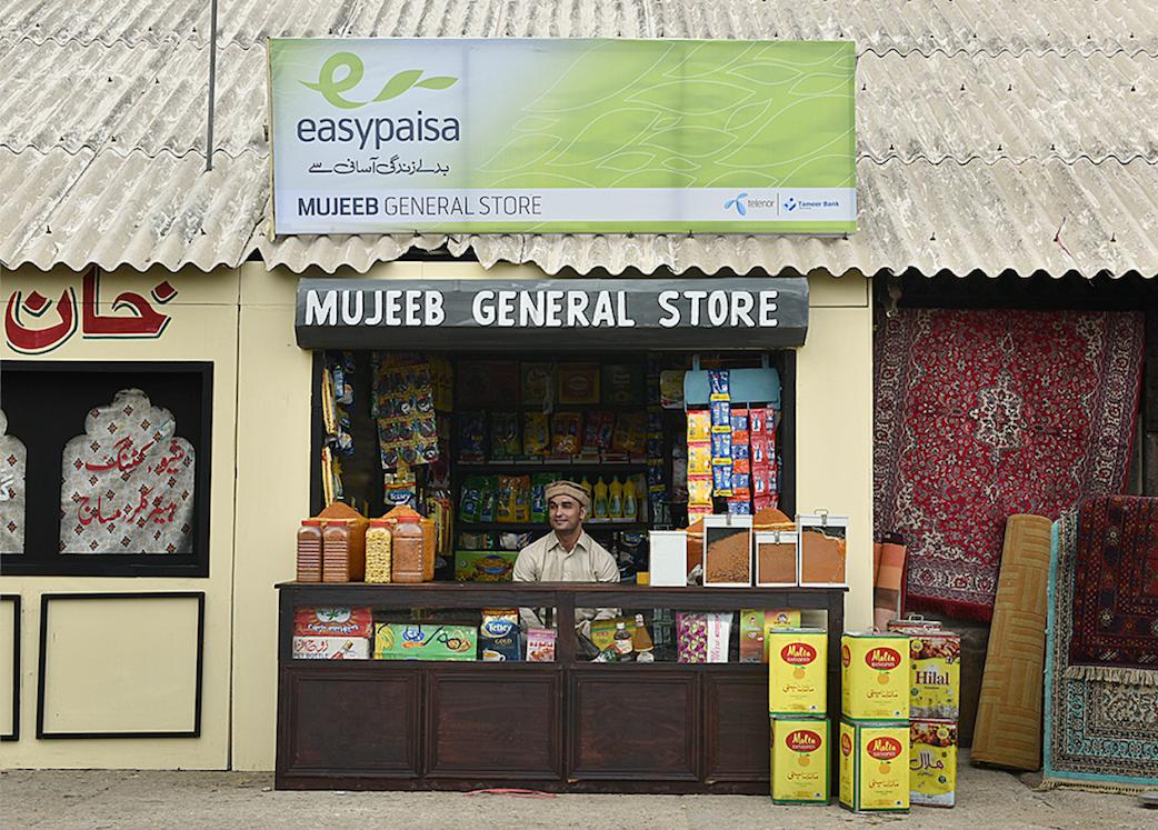 """巴最大手机金融服务平台Easypaisa未来有望升级成当地版""""支付宝"""""""