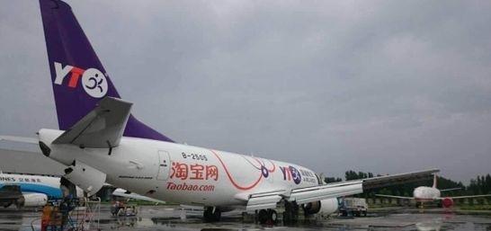 圆通是国内第二家拥有全货机的民营快递企业