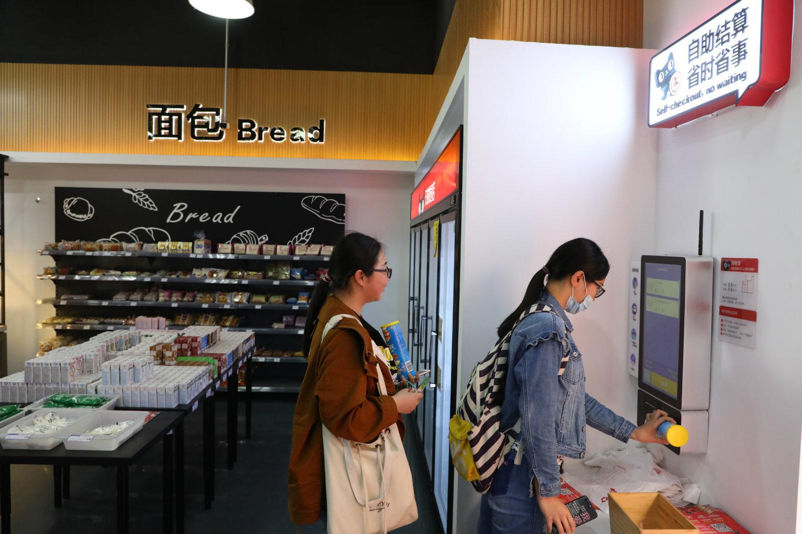 两位女大学生在进行商品自助结算_meitu_5