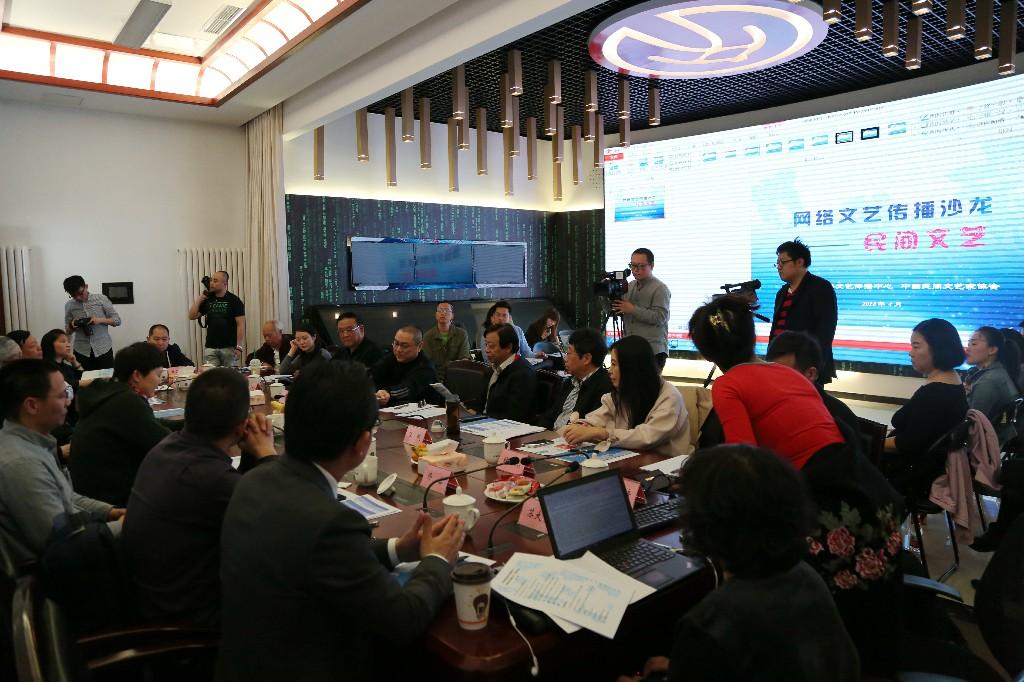 天猫在中国文联举办的研讨会中宣布中国匠人计划全面升级
