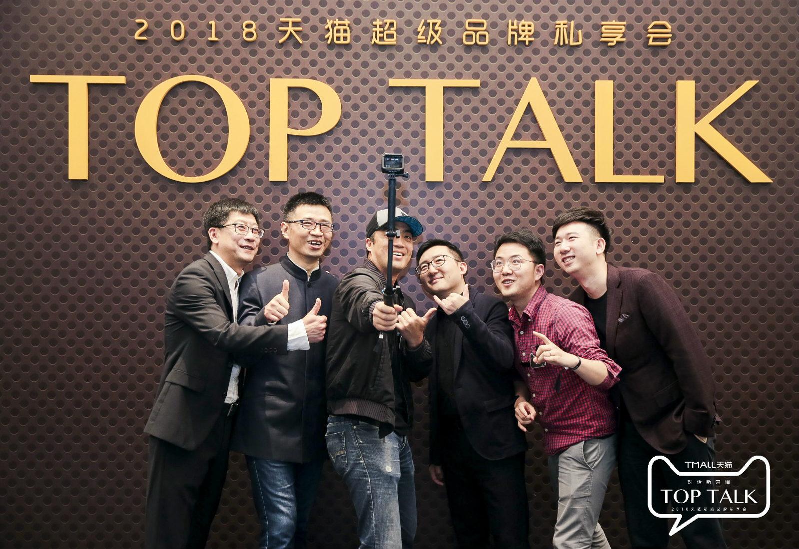 运动相机go pro品牌方代表和天猫高管团队合影_meitu_6