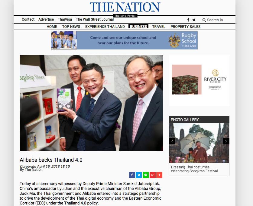 图说3 泰国第二大英文报纸《The Nation》刊发报道